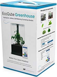 Sweepstakes – EcoQube Greenhouse