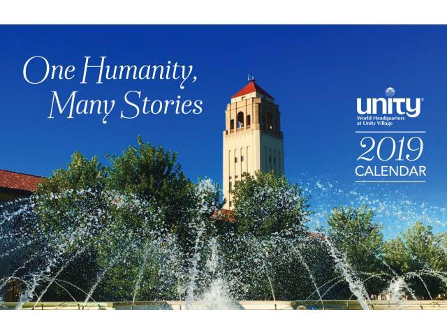 Grab A Free 2019 Unity Calendar!